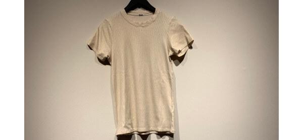Beigefarbenes Shirt von GUSTAV